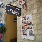 Foto Althaia Pension