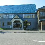 Photo of Niimi Onsen Hotel