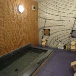  Japanese bath