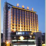 Huaqiao Hotel