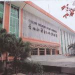 Guangxi Provincial Museum