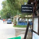  Katelios Taverna