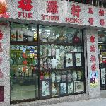 Typical Antique shop on Hollywood Road