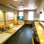 Business Hotel Shirokiya