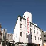 Photo of Sakura Hotel Hatagaya