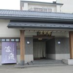 Ryumontei Chiba Ryokan