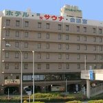 Hotel Kajigaya Plaza