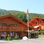 Chalet Gafri
