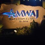 Amwaj Blue Beach Resort &amp; Spa