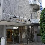 Photo of Hokke Inn Nihonbashi