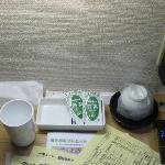Foto de At Business Hotel Ichinoseki