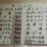 menu - prices of some food went up