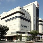 Granvia Wakayama Hotel