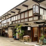Toramaru Ryokan