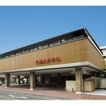 Amano Hashidate Hotel