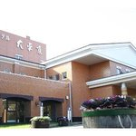 Hotel Daiheigen