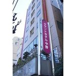 Grand Hotel Nakano