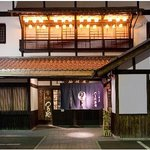 Tsuruya Ryokan
