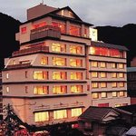 Photo of Hotel Omoto Matsumoto