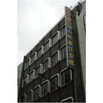 Hotel Hoshikaikan