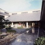 Hotel Wellness Yamatoji