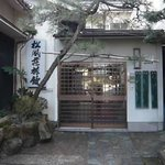 Shofuso Ryokan