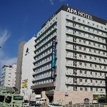 APA Hotel Kyoto Eki Horikawadori
