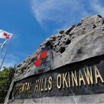 Oriental Hills Okinawa