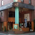 Nagano Plaza Hotel