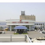 Photo of Nara  Kenko Land Plaza Hotel Tenri