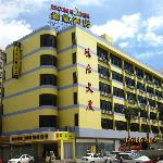 Φωτογραφία: Home Inn (Shantou Huashan Road)