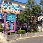 The Sandbox Cafe, 2604 Long Beach Blvd. Ship Bottom, NJ