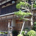 Taiya Ryokan