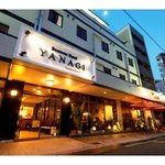 Business Hotel Yanagi