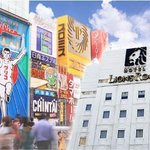 Hotel Shinsaibashi Lions Rock