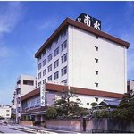 Hotel Nansui