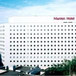 Kanazawa Manten Hotel
