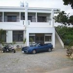 Shiraho Friend House
