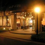 Terminal Art Inn