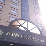 APA Hotel Tokyo Ojima