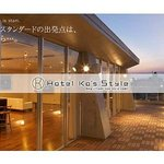 Hotel Ko's Style