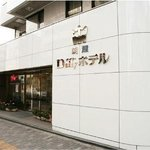 Asaka Daily Hotel