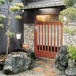 Koyo Ryokan