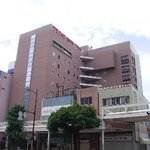 Kurume Washington Hotel Plaza