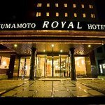 Kumamoto Royal Hotel