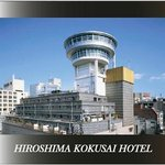 Photo of Hiroshima Kokusai Hotel