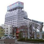 Yonago Universal Hotel (Ekimae)