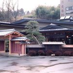 Kumegawa Onsen