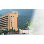 Unazuki Kokusai Hotel
