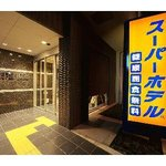 Super Hotel Saitama Wakoshi-ekimae